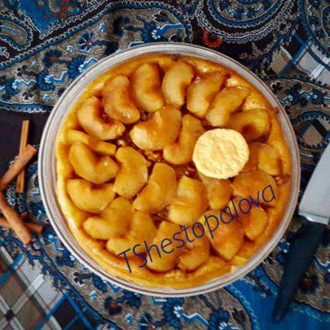 Тарт татин с яблоками (Французский перевёрнутый пирог)