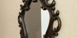 зеркало фигурное металлическое литое